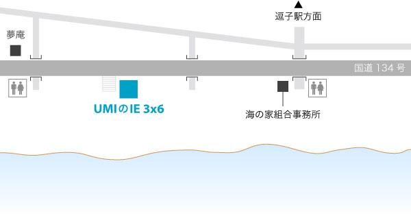 UMIのIE 3x6の案内図